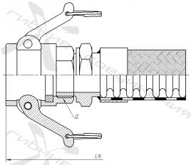 ГКБ. Быстроразъёмное соединение типа Camlock, муфта